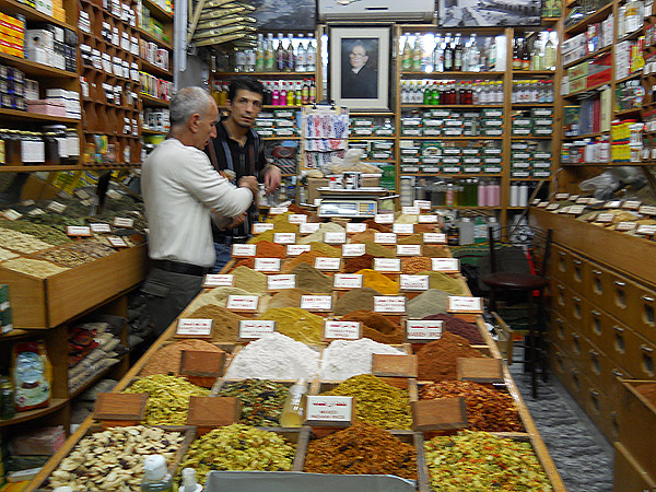 Online supplier of quality Bulk Herbs and Spice to consumers and manufacturers. Providing alternative medicine, herbal medicine, herbal remedy, it's all herb and we have it.