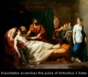 http://www.greekmedicine.net/images/erasistratos.jpg